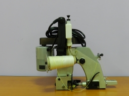 Portable Sewing Machine